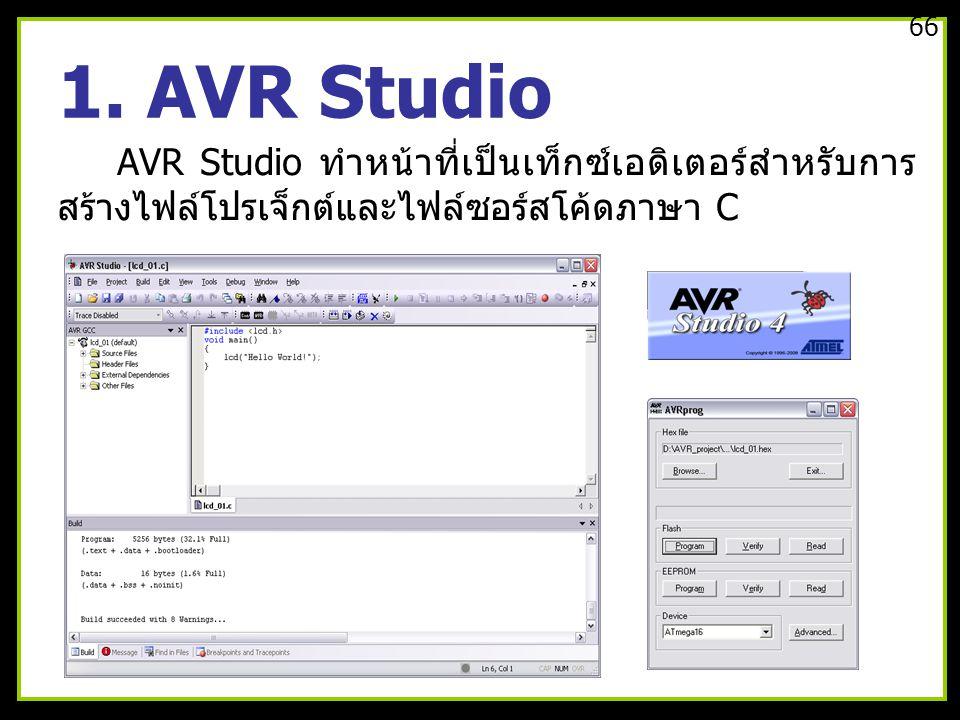 วิธีการใช้งานชุด โปรแกรม PX-4000 ร่วมกับซอฟต์แวร์ AVRProg 117