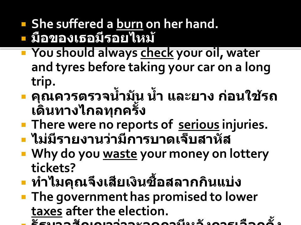  She suffered a burn on her hand.