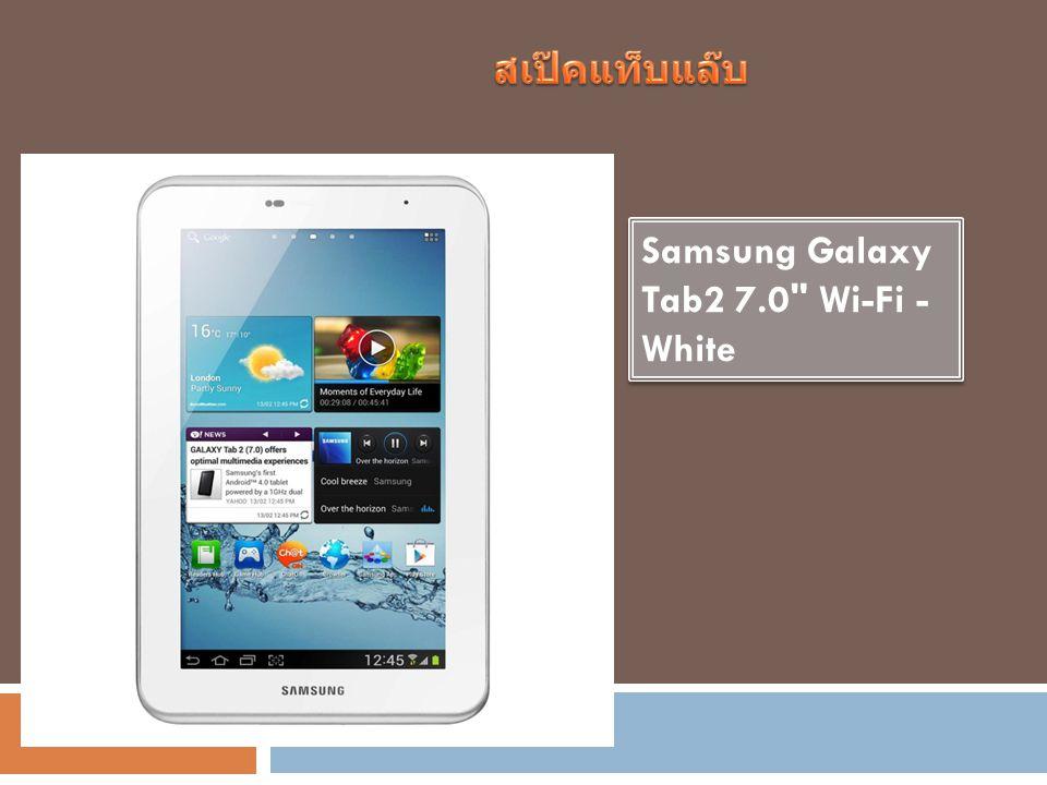 Samsung Galaxy Tab2 7.0 Wi-Fi - White