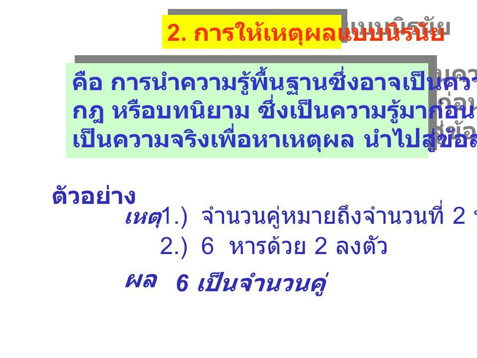 1010 3 43 1212 3 45 1414 7 43 1515 x 45 (1)(1) (2)(2) (3)(3) (4)(4)