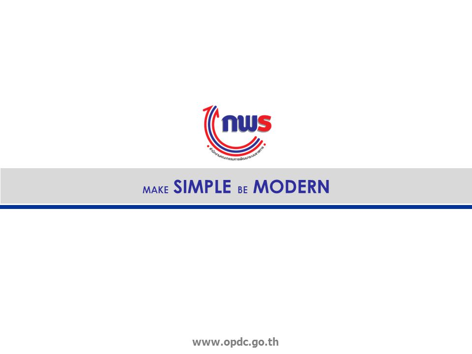 MAKE SIMPLE BE MODERN www.opdc.go.th
