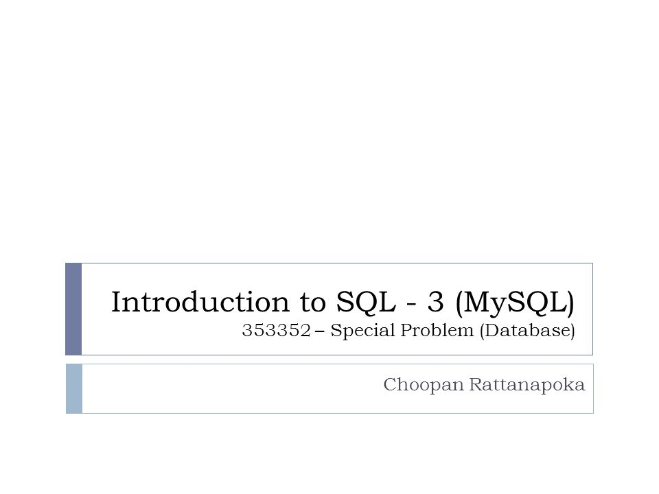 Aggregate Function  Aggregate Function คือ การนำค่าของกลุ่มก้อนมาเป็น input เพื่อทำ operation อย่างหนึ่งและคืนมาเป็น output ค่าเดียว  SQL โดยพื้นฐานจะมี Aggregate Function ให้ใช้ได้ 5 functions คือ  AVG (average)  ค่าเฉลี่ย  MIN (minimum)  ค่าที่น้อยที่สุด  MAX (maximum)  ค่าที่มากที่สุด  SUM (summation)  ผลบวก  COUNT  นับจำนวน input
