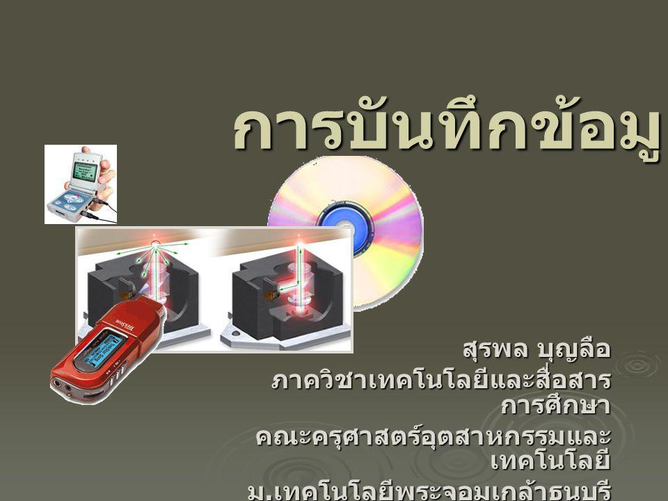 CD Geometry