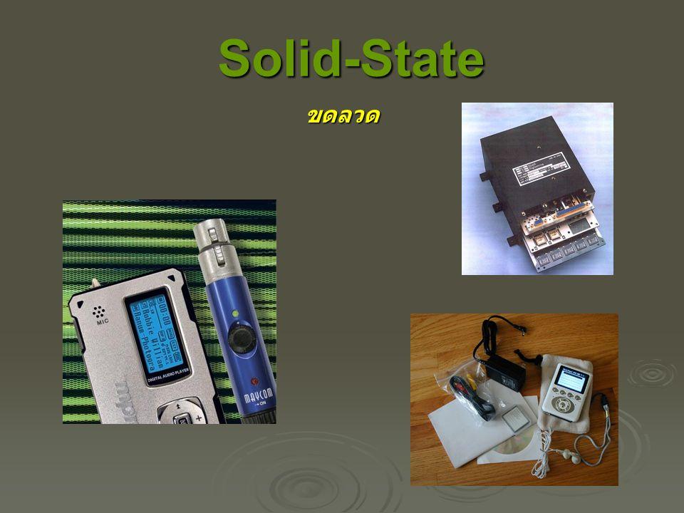 Solid-State ขดลวด