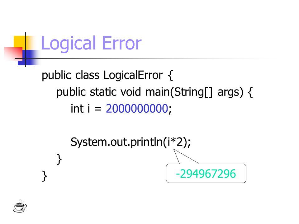 อ้างเกินขอบเขต int[] array = {10,20,30}; int count = array.length + 1; java.io.PrintWriter writer = null; try{ writer = new java.io.PrintWriter( c:\\Temp\\test.txt ); for( int i = 0; i < count; i++) writer.println(array[i]); }