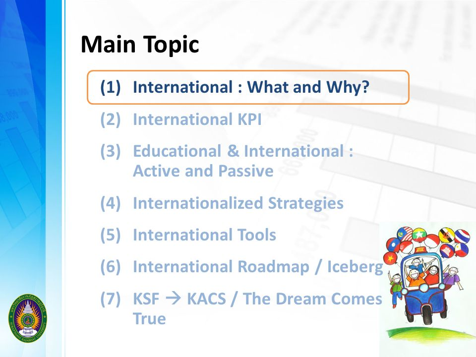 Main Topic (1)International : What and Why? (2)International KPI (3)Educational & International : Active and Passive (4)Internationalized Strategies (