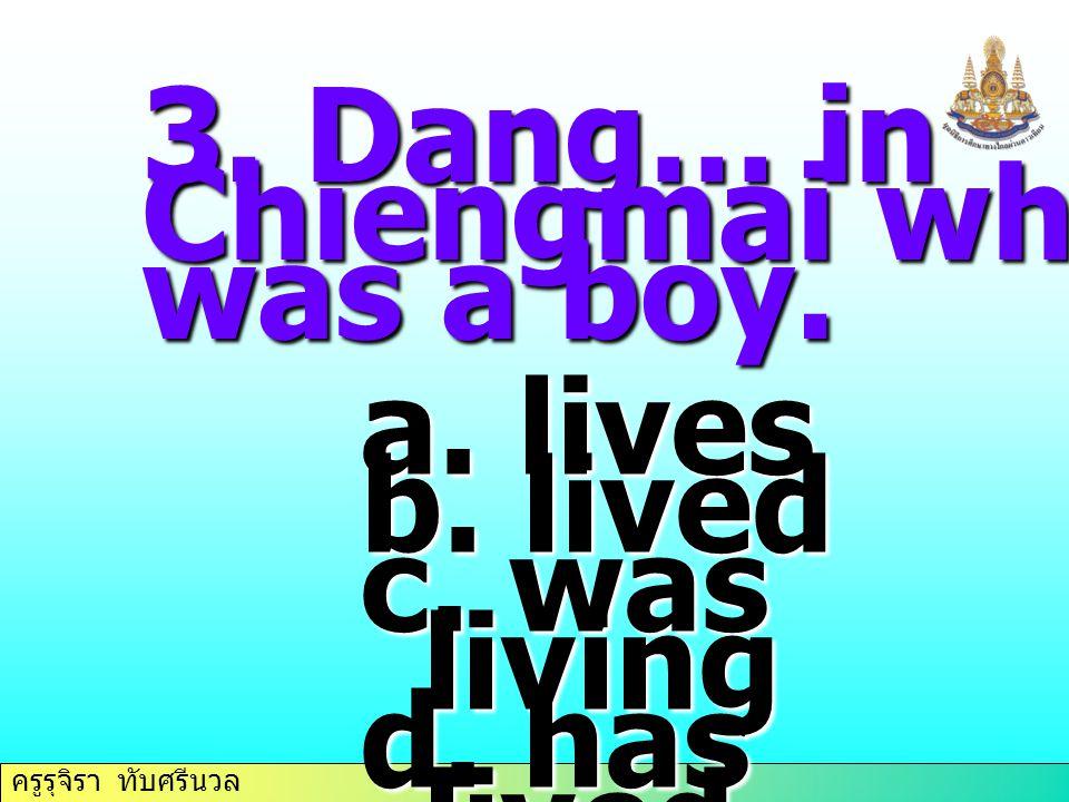 ครูรุจิรา ทับศรีนวล 3.Dang… in Chiengmai when he was a boy.