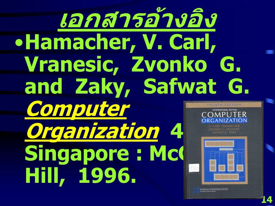 13 เอกสารอ้างอิง อำไพ พรประเสริฐกุล Introduction to Computer Organizations SUM System Co.Ltd., 2542.