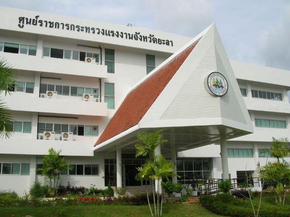 ประวัติความเป็นมา  เดิมชื่อสำนักงานแรงงานและสวัสดิการสังคมจังหวัด ซึ่ง เป็นหน่วยงานราชการส่วนภูมิภาคอยู่ในสังกัดสำนักงาน ปลัดกระทรวงแรงงานที่จัดตั้งขึ้นตามมติคณะรัฐมนตรี เมื่อ 7 ธันวาคม 2536  โดยจัดตั้งขึ้นตั้งแต่วันที่ 1 มิถุนายน 2537 เป็นต้นมา แต่ หลังจากมีพระราชบัญญัติปรับปรุง กระทรวง ทบวง กรม พ.