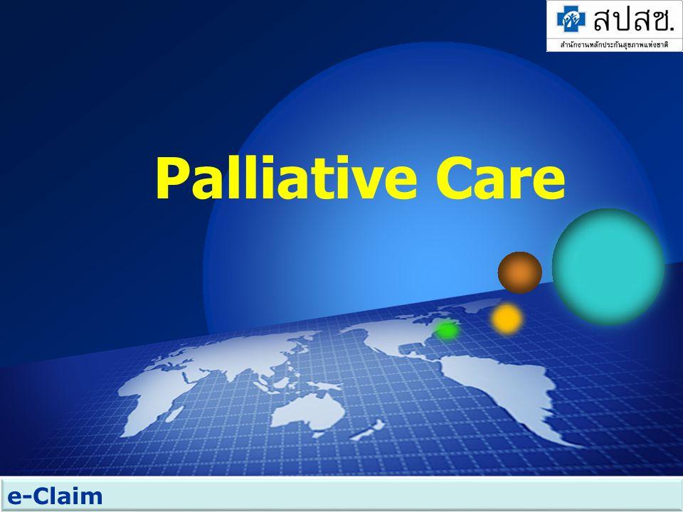 Company LOGO e-Claim Palliative Care