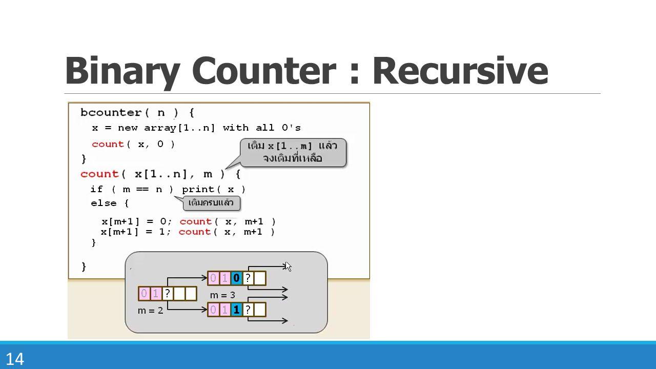 14 Binary Counter : Recursive