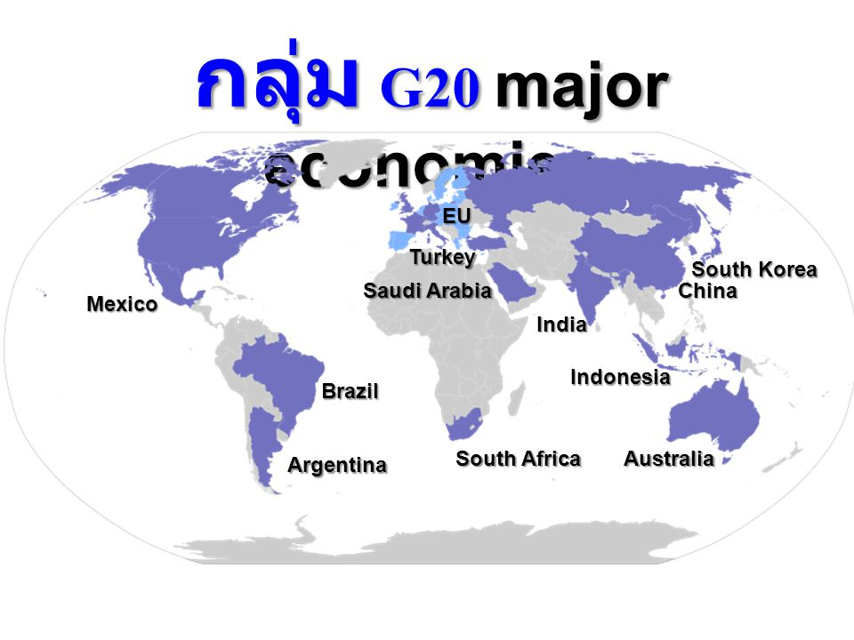 กลุ่ม G20 major economies Brazil Argentina Mexico South AfricaAustralia China India Saudi Arabia Turkey South Korea EU Indonesia