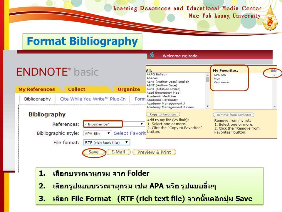 Format Bibliography 1.เลือกบรรณานุกรม จาก Folder 2.เลือกรูปแบบบรรณานุกรม เช่น APA หรือ รูปแบบอื่นๆ 3.เลือก File Format (RTF (rich text file) จากนั้นคล