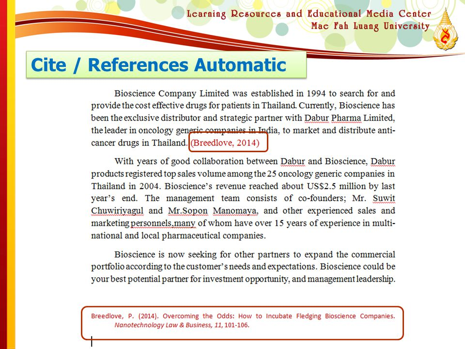 Cite / References Automatic