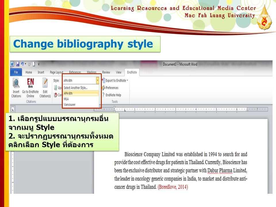 Change bibliography style 1. เลือกรูปแบบบรรณานุกรมอื่น จากเมนู Style 2. จะปรากฏบรรณานุกรมทั้งหมด คลิกเลือก Style ที่ต้องการ 1. เลือกรูปแบบบรรณานุกรมอื