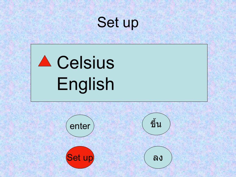 Set up Celsius English Set up ลง enter ขึ้น