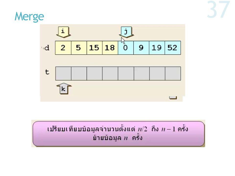 Merge 37