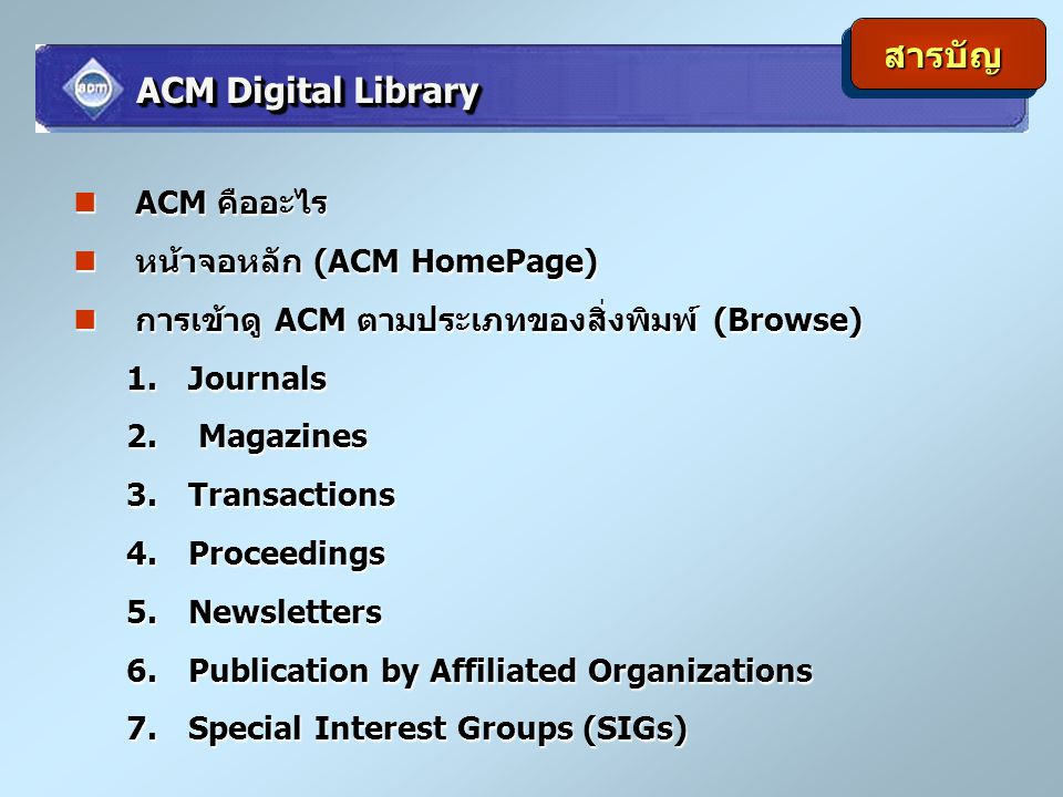 Browse: Affiliated Organizations