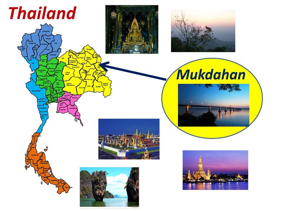 อยู่ห่างจากกรุงเทพมหานคร ระยะทาง 642 กิโลเมตร 642 kms