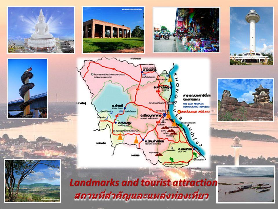 สถานที่สำคัญและแหล่งท่องเที่ยวสถานที่สำคัญและแหล่งท่องเที่ยว Landmarks and tourist attraction