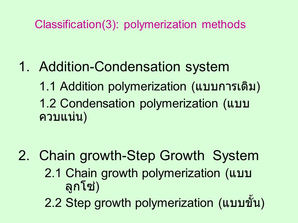 Step growth polymerization: generally = condensation polymerization : Two short chains can react to form longer chain.