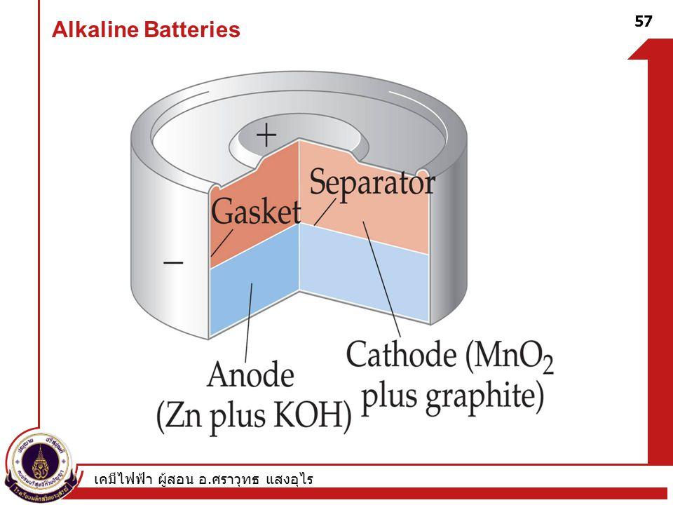 เคมีไฟฟ้า ผู้สอน อ. ศราวุทธ แสงอุไร 57 Alkaline Batteries