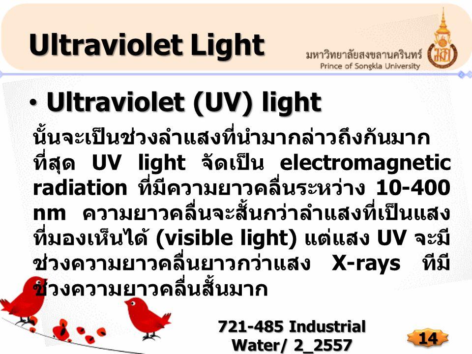 Ultraviolet Light Ultraviolet (UV) lightUltraviolet (UV) light 721-485 Industrial Water/ 2_2557 14 นั้นจะเป็นช่วงลำแสงที่นำมากล่าวถึงกันมาก ที่สุด UV