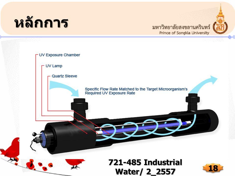 หลักการ 721-485 Industrial Water/ 2_2557 18