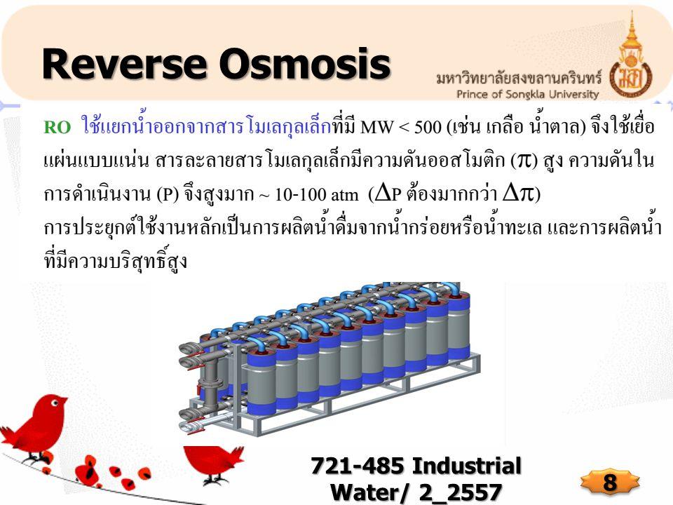 การฆ่าเชื้อโรคในระบบน้ำดื่ม โอโซน มีคุณสมบัติในการฟอกสี ปัจจุบันมีการนำเทคโนโลยีโอโซน เข้ามาใช้ในการผลิตน้ำดื่มบรรจุ ขวด การบำบัดน้ำเสียและน้ำทิ้ง จากโรงงานอุตสาหกรรม เนื่องจาก โอโซนมีคุณสมบัติในการฟอกสี และบำบัดน้ำ ทำให้น้ำเสียที่ ก่อให้เกิดปัญหามลภาวะทั้งทางน้ำ และอากาศ สามารถกลับมาเป็นน้ำ ที่ใสและมีคุณลักษณะของน้ำที่ดี ขึ้น ไม่เป็นพิษต่อสภาพแวดล้อม โอโซน มีคุณสมบัติในการฟอกสี ปัจจุบันมีการนำเทคโนโลยีโอโซน เข้ามาใช้ในการผลิตน้ำดื่มบรรจุ ขวด การบำบัดน้ำเสียและน้ำทิ้ง จากโรงงานอุตสาหกรรม เนื่องจาก โอโซนมีคุณสมบัติในการฟอกสี และบำบัดน้ำ ทำให้น้ำเสียที่ ก่อให้เกิดปัญหามลภาวะทั้งทางน้ำ และอากาศ สามารถกลับมาเป็นน้ำ ที่ใสและมีคุณลักษณะของน้ำที่ดี ขึ้น ไม่เป็นพิษต่อสภาพแวดล้อม 721-485 Industrial Water/ 2_2557 29