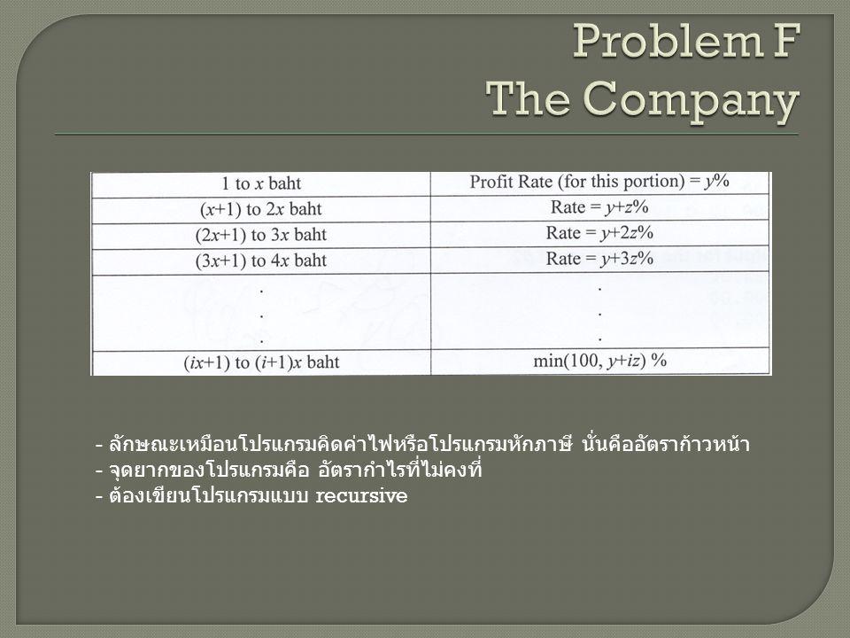 maxi = Math.ceil( budget / x) sum = 0.0; rebudget = budget; for j=0:i-1 profit = (y+j*x)/100.0 if profit > 1 sum += rebudget; else if j == i-1 sum += rebudget*profit; else sum += x*profit; rebudget-= x; end