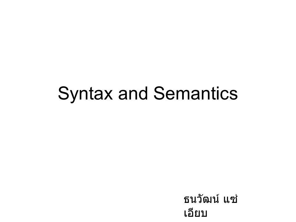 Syntax and Semantics ธนวัฒน์ แซ่ เอียบ