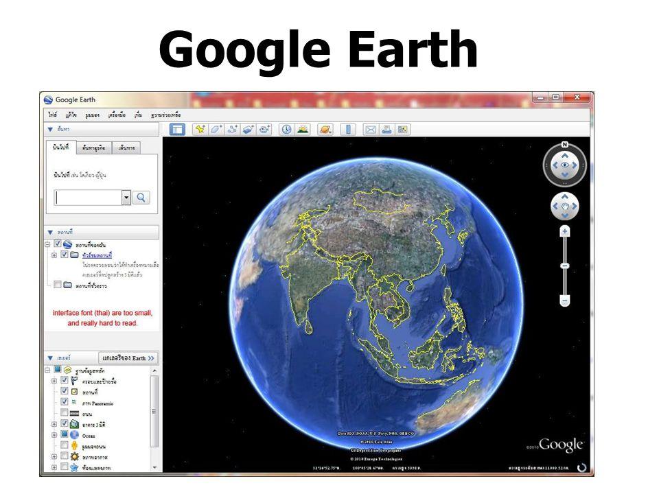 นับเป็นอีกรูปแบบหนึ่งของ Google ในการสร้าง ระบบติดต่อกับผู้ใช้งาน (user interfacing) เพื่อ อำนวยความสะดวกในการค้นหาข้อมูลและทำ ให้การแสดงผลข้อมูลมีประสิทธิภาพมากยิ่งขึ้น ในครั้งนี้ Google ได้นำเอาภาพถ่ายทางอากาศ และภาพถ่ายจากดาวเทียมมาผสมผสานกับ เทคโนโลยี streaming และทำการเชื่อมโยง ข้อมูลจากฐานข้อมูลของ Google เองเพื่อนำเรา ไปยังจุดต่าง ๆ ที่ต้องการบนแผนที่โลกดิจิตอล