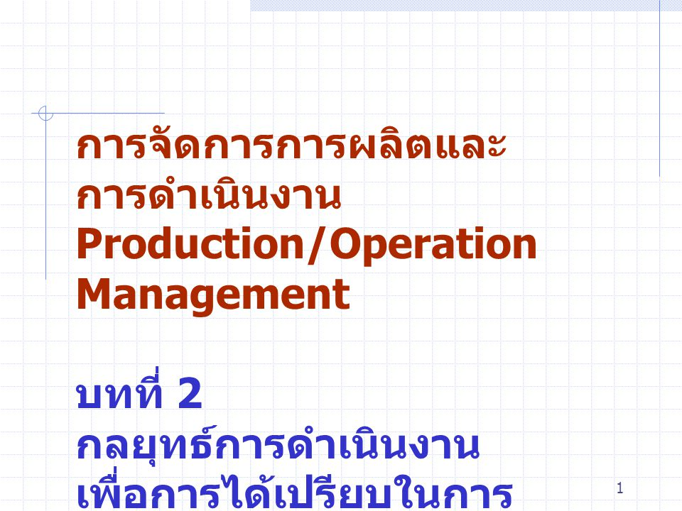 22 SWOT Analysis Process  Environmental Analysis  Determine Corporate Mission  Form a Strategy