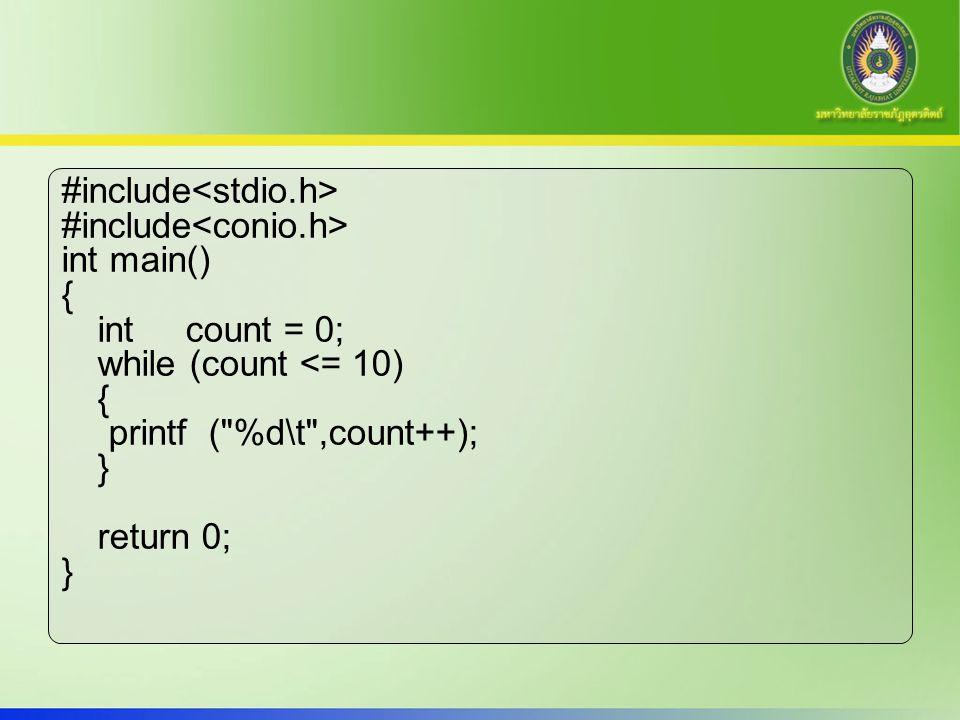16 5.4 คำสั่ง for initial เป็นส่วนที่ใช้กำหนดค่าเริ่มต้นให้กับตัว แปร condition เป็นเงื่อนไขเพื่อพิจารณา change เป็นส่วนที่เปลี่ยนแปลงค่าตัวแปร statement-1, 2,..., n เป็นคำสั่งที่จะทำงาน เมื่อเงื่อนไขเป็นจริง for (initial; expression; change) { statement-1.1; statement-1.2;...