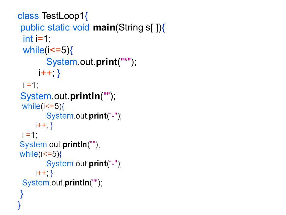 การทำงานกับ loop มากกว่า 1 loop ( ต่อ ) ในกรณีที่เป็น loop ซ้อน loop จะทำโดยผ่าน ทาง outer loop แล้วจึงทำ inner loop จน เงื่อนไขของ inner loop เป็นเท็จ ก็จะมาทำ outer loop ต่อ