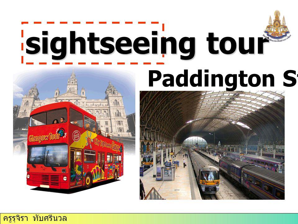 Paddington Station sightseeing tour ครูรุจิรา ทับศรีนวล