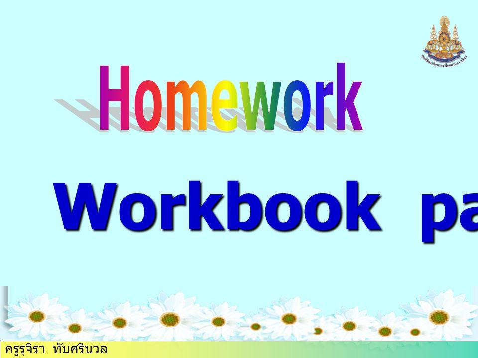 Workbook page 45