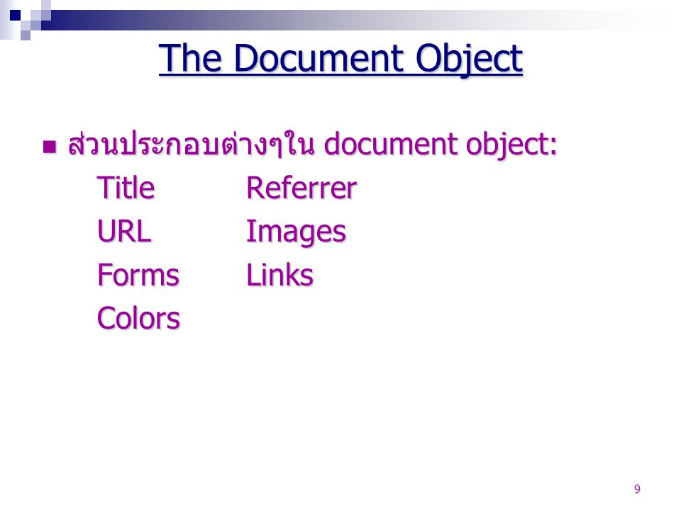 10 Objects Objects มี attributes และ methods Objects มี attributes และ methodsobjectname.attributenameobjectname.methodname()