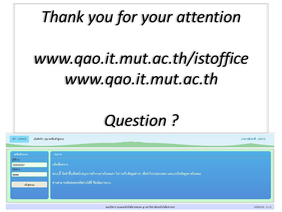Thank you for your attention www.qao.it.mut.ac.th/istoffice www.qao.it.mut.ac.th Question ?