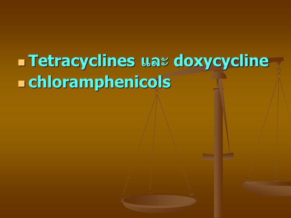 Tetracyclines และ doxycycline Tetracyclines และ doxycycline chloramphenicols chloramphenicols