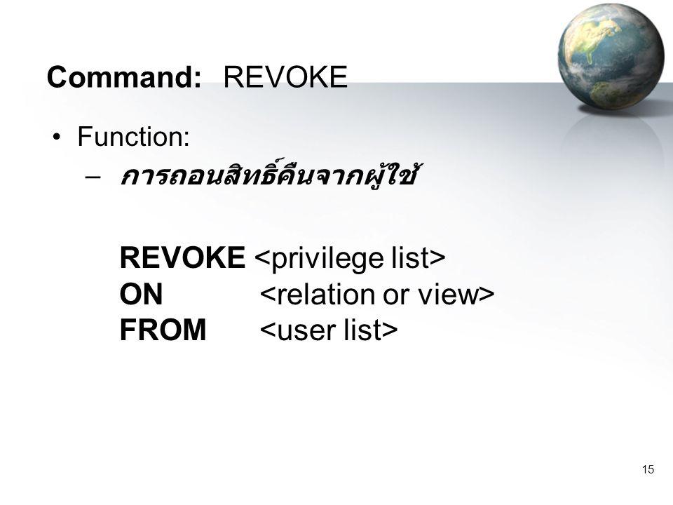 15 Command:REVOKE Function: – การถอนสิทธิ์คืนจากผู้ใช้ REVOKE ON FROM