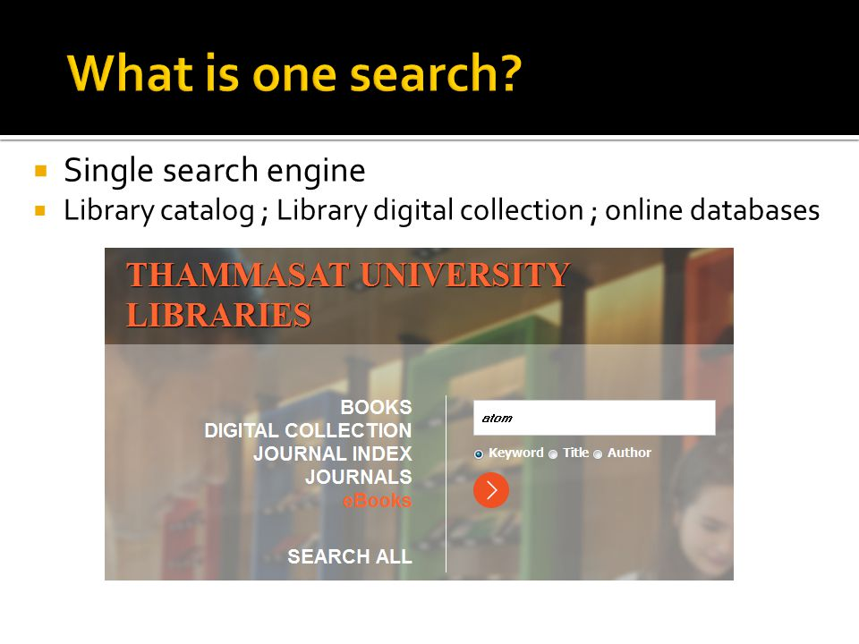  Single search engine  Library catalog ; Library digital collection ; online databases