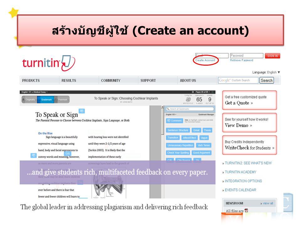สร้างบัญชีผู้ใช้ (Create an account)