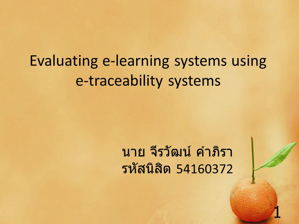 Evaluating e-learning systems using e-traceability systems นาย จีรวัฒน์ คำภิรา รหัสนิสิต 54160372 1