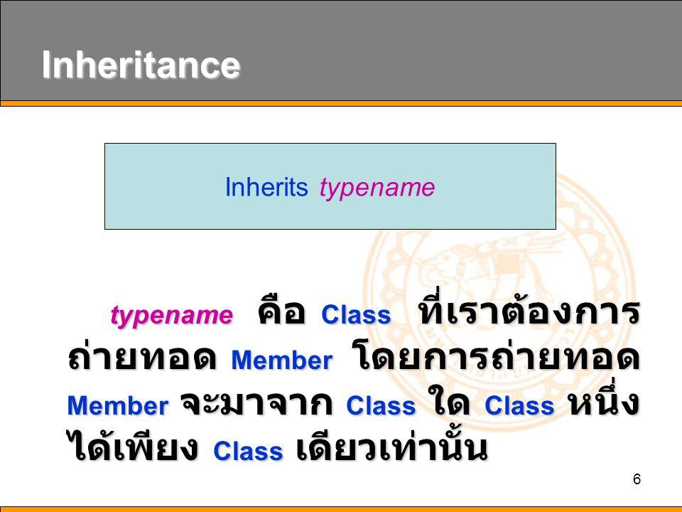 6 Inheritance typename คือ Class ที่เราต้องการ ถ่ายทอด Member โดยการถ่ายทอด Member จะมาจาก Class ใด Class หนึ่ง ได้เพียง Class เดียวเท่านั้น Inherits typename