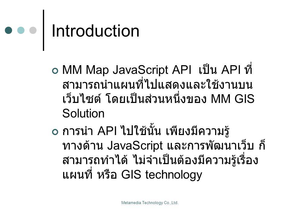 Metamedia Technology Co.,Ltd. Introduction