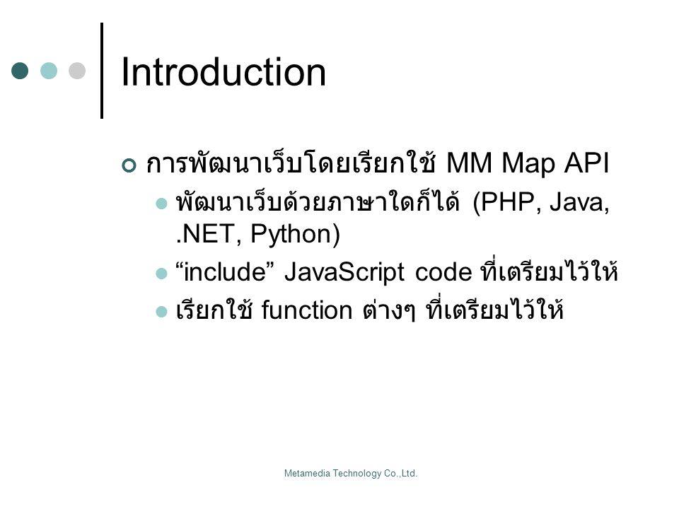 Metamedia Technology Co.,Ltd. Data API