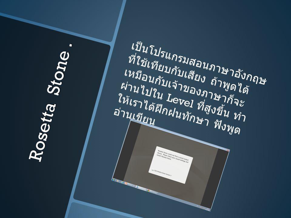 Microsoft one note.
