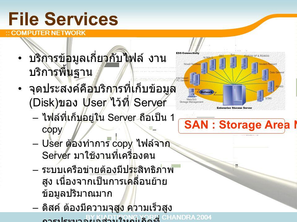 BY KIADTIPONG YORD. CHANDRA 2004 :: COMPUTER NETWORK File Services บริการข้อมูลเกี่ยวกับไฟล์ งาน บริการพื้นฐาน จุดประสงค์คือบริการที่เก็บข้อมูล (Disk)
