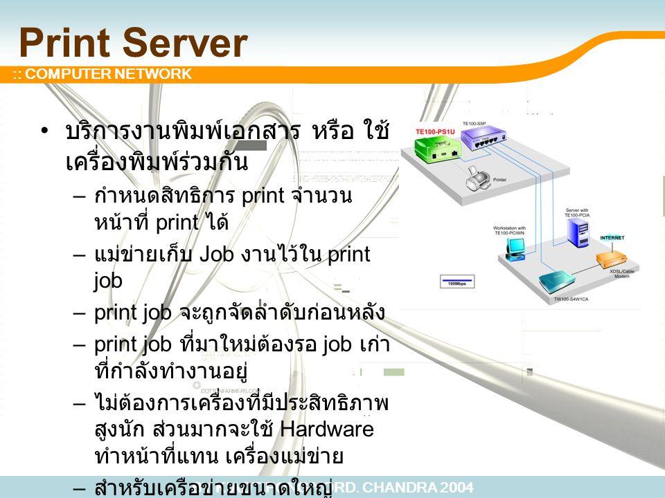 BY KIADTIPONG YORD. CHANDRA 2004 :: COMPUTER NETWORK Print Server บริการงานพิมพ์เอกสาร หรือ ใช้ เครื่องพิมพ์ร่วมกัน – กำหนดสิทธิการ print จำนวน หน้าที